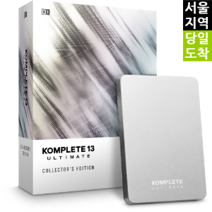 [서울/당일도착] NI KOMPLETE 13 ULTIMATE Collector's Edition 풀버전